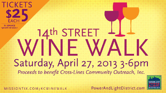 14th Street Wine Walk