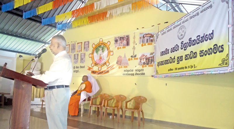 Kalutara Health Sector retirees get together