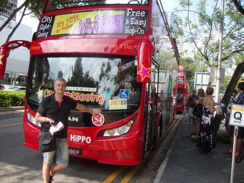Туристическият автобус тръгва по Yellow City Route