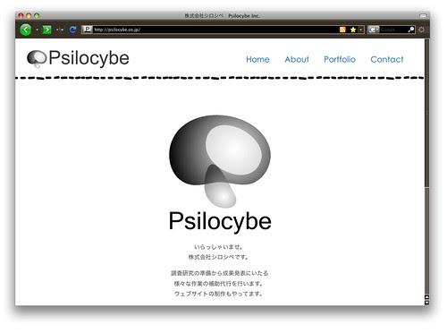 psilocybe.co.jp