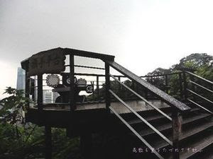象山13.JPG