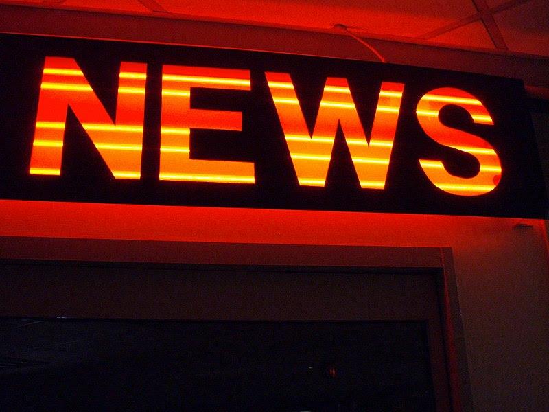 Neon sign NEWS