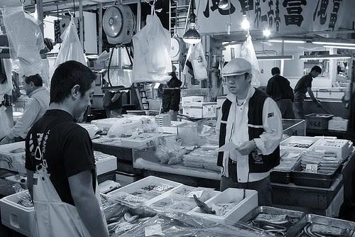 Tsukiji Uoichiba 9