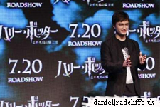 Harry Potter and the Order of the Phoenix press conference & photocall in Tokyo, Japan