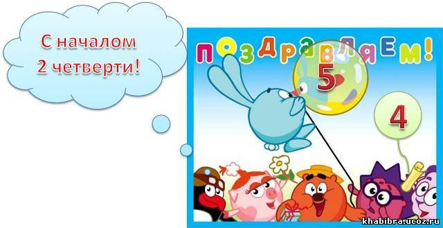 http://khabibra.ucoz.ru/_nw/0/63835831.jpg