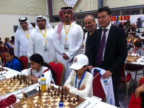 World Youth Championships 2013 Al Ain