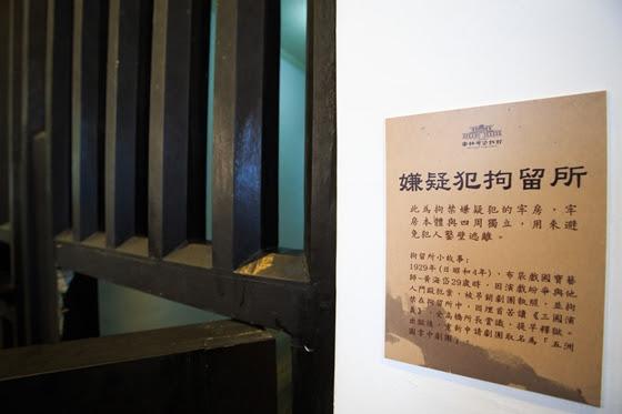 風信子生活旅店/雲林/斗六/火車站/劍湖山/風信子/住宿