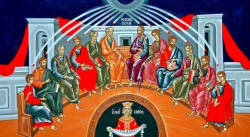 Η Αγία Πεντηκοστή και η Θεότητα του Αγίου Πνεύματος