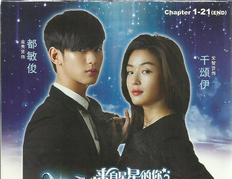 Korean Dramas Watch Online With Eng Sub