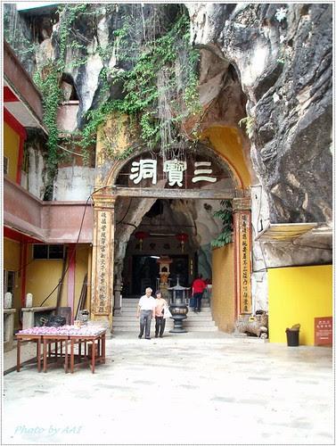 Entrance to Sam Poh Tong