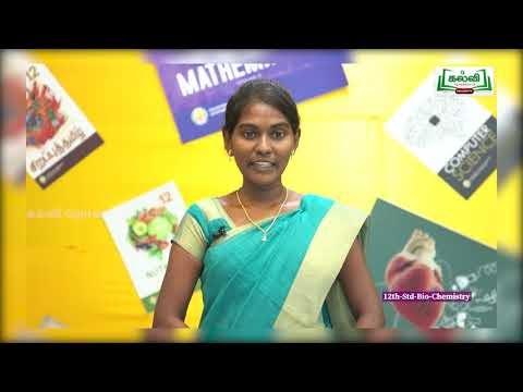 12th உயிர் வேதியியல் அலகு 1 செல் சவ்வு Kalvi TV