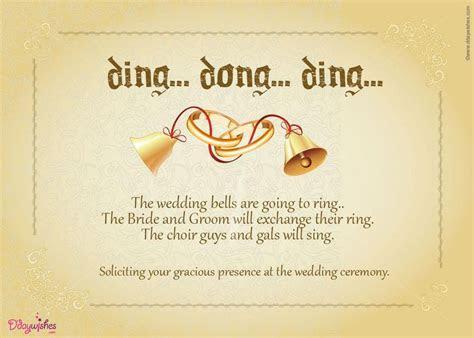Wedding invitations   Wedding e card invitations