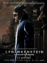 妖魔行者/科學怪人: 屠魔大戰 (I, Frankenstein) poster