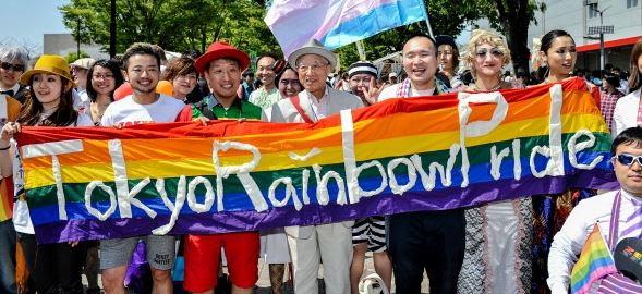 TokyoPride