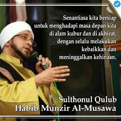 Kalam Habibana Nasehat Buat Umat Isalam Dari Habib Munzir