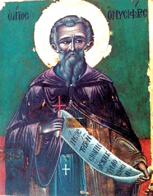 IMG ST. ONESIPHORUS of Anarita, Paphos, Cyprus