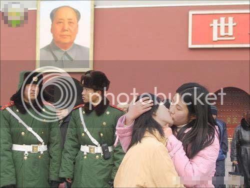 chinese kiss