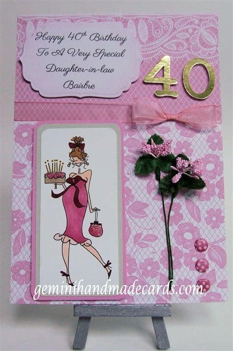 Birthday cards, ladies, female, girls, women, special