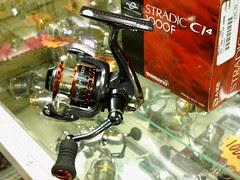 Shimano Stradic CI4 - 1000 series