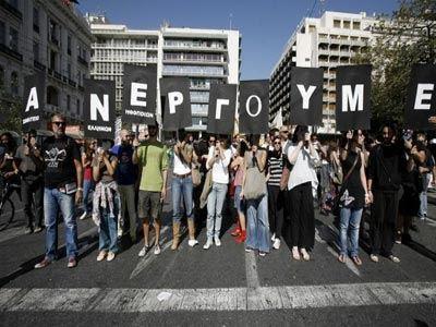 Το προφίλ του άνεργου νέου στην Ελλάδα