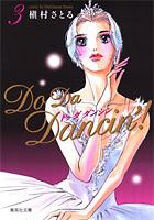 http://sbookg.s-book.com/shueisha/9784086187527.jpg