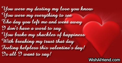 Broken Heart Valentine Messages