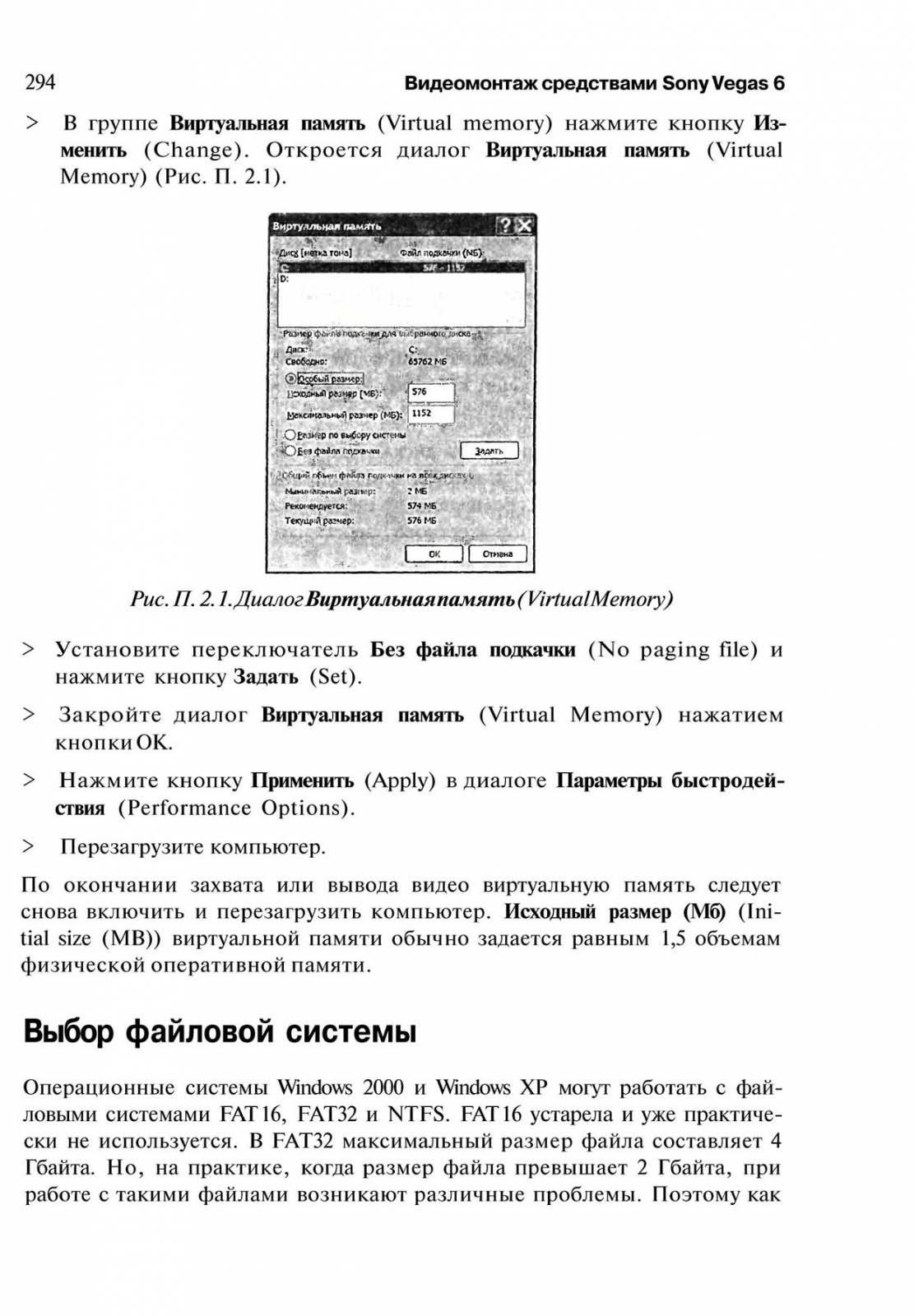 http://redaktori-uroki.3dn.ru/_ph/14/823946851.jpg
