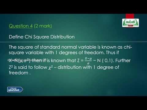 12th Statistics Lesson 2 Test of small samples Kalvi TV