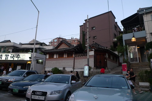 Traditional looking building in Samcheong-dong