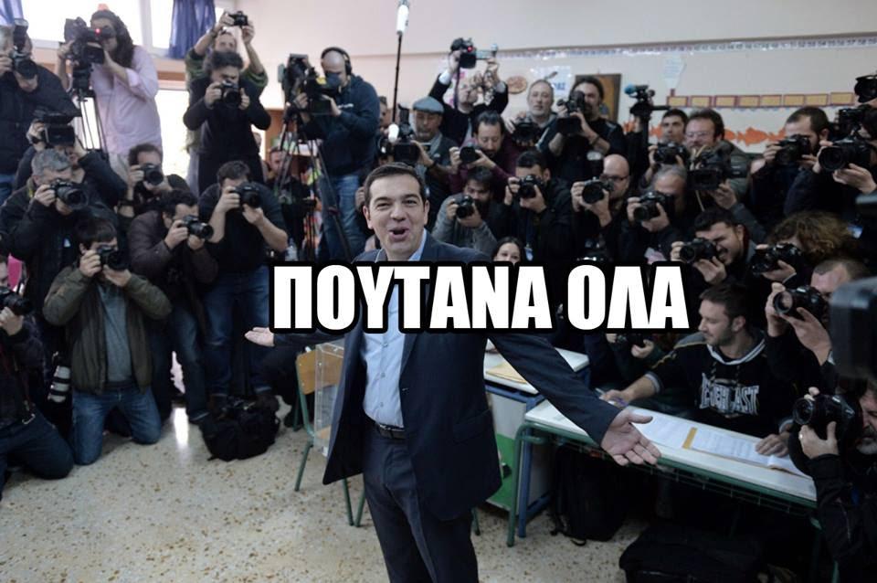 Ο ΣΥΡΙΖΑ κερδίζει τις πρώτες εκλογές