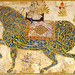 Islamic Calligraphy, Epigraphic Horse from 16th C India
