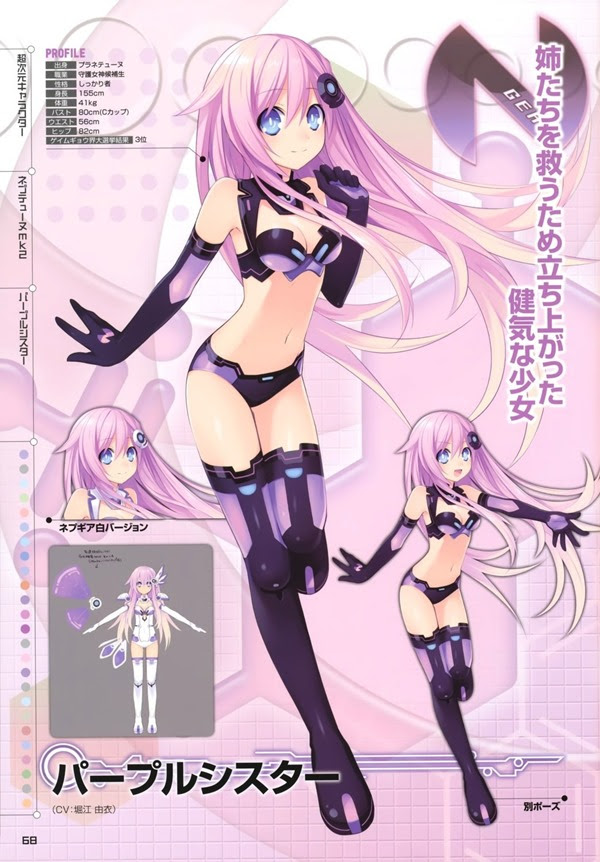 Hyperdimension_Neptunia_Anime_01