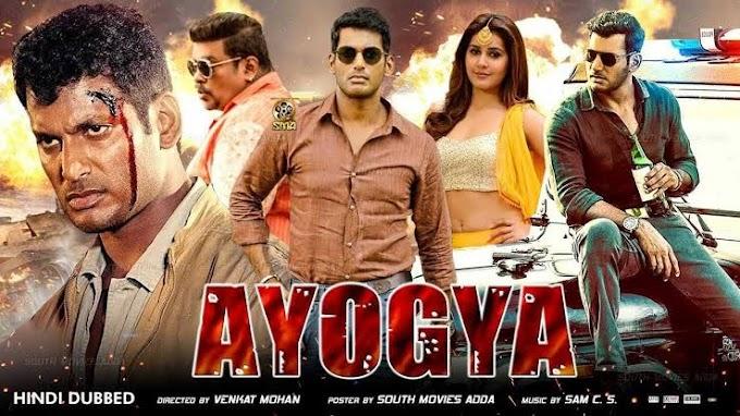 Ayogya Full Movie in Hindi Dubbed Download Filmyzilla
