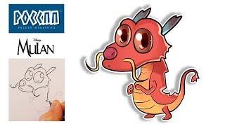 Dibujos Kawaii Disney Para Colorear Www Imagenesmy Com