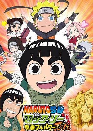 Naruto SD: Rock Lee no Seishun Full-Power Ninden [51/51] [HD] [Sub Español] [MEGA]