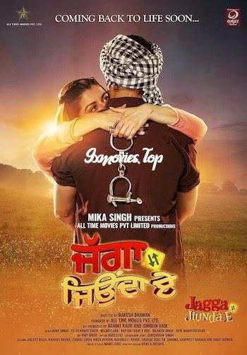 Jagga Jiunda E 2018 Punjabi 720p WEB-DL 950mb