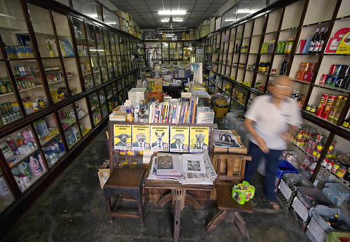 Old shop on Thalang Road