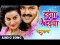 Daiya Re Daiya - Pawan Singh & Akshara Singh | Dhadkan