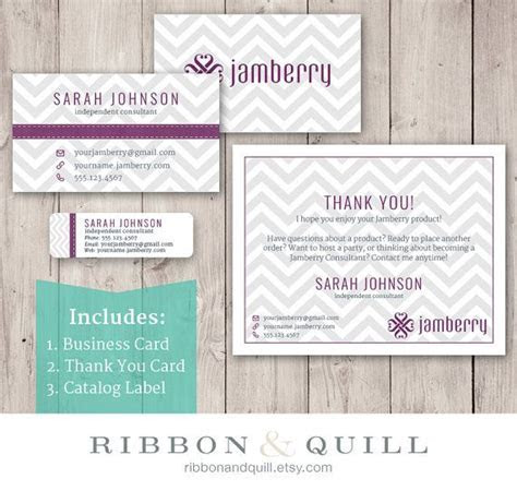 Jamberry Business Bundle (Business Card, Thank You, Label