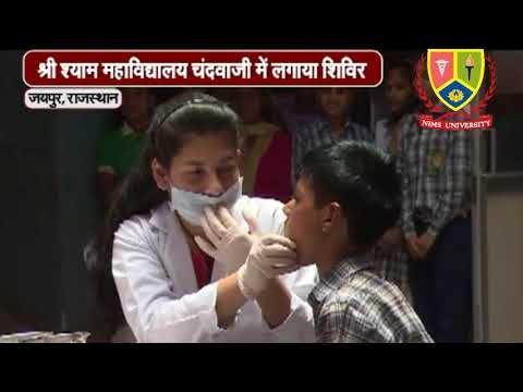 Free Dental Check-Up Camp at Shri Shyam Mahavidyalaya
