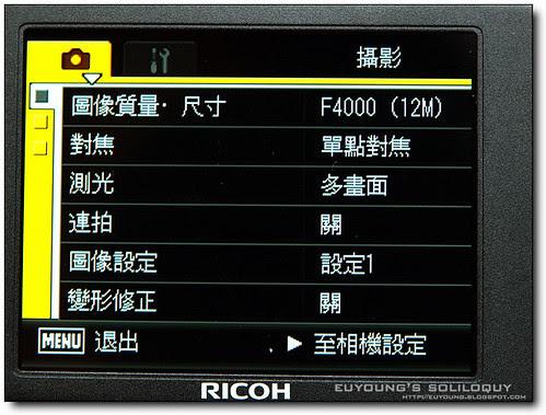 GX200_menu_1 (euyoung's soliloquy)