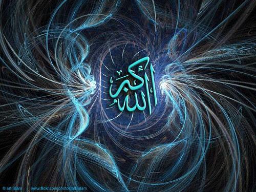 arabic wallpapers. Allah-islamic wallpaper