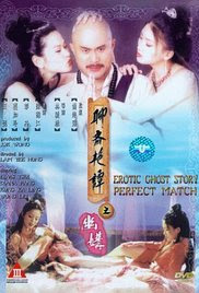 Erotic Ghost Story 1987 Watch Online