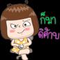 http://line.me/S/sticker/14383