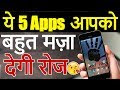Top 5 Android Apps 2017