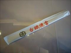 台鐵免洗筷