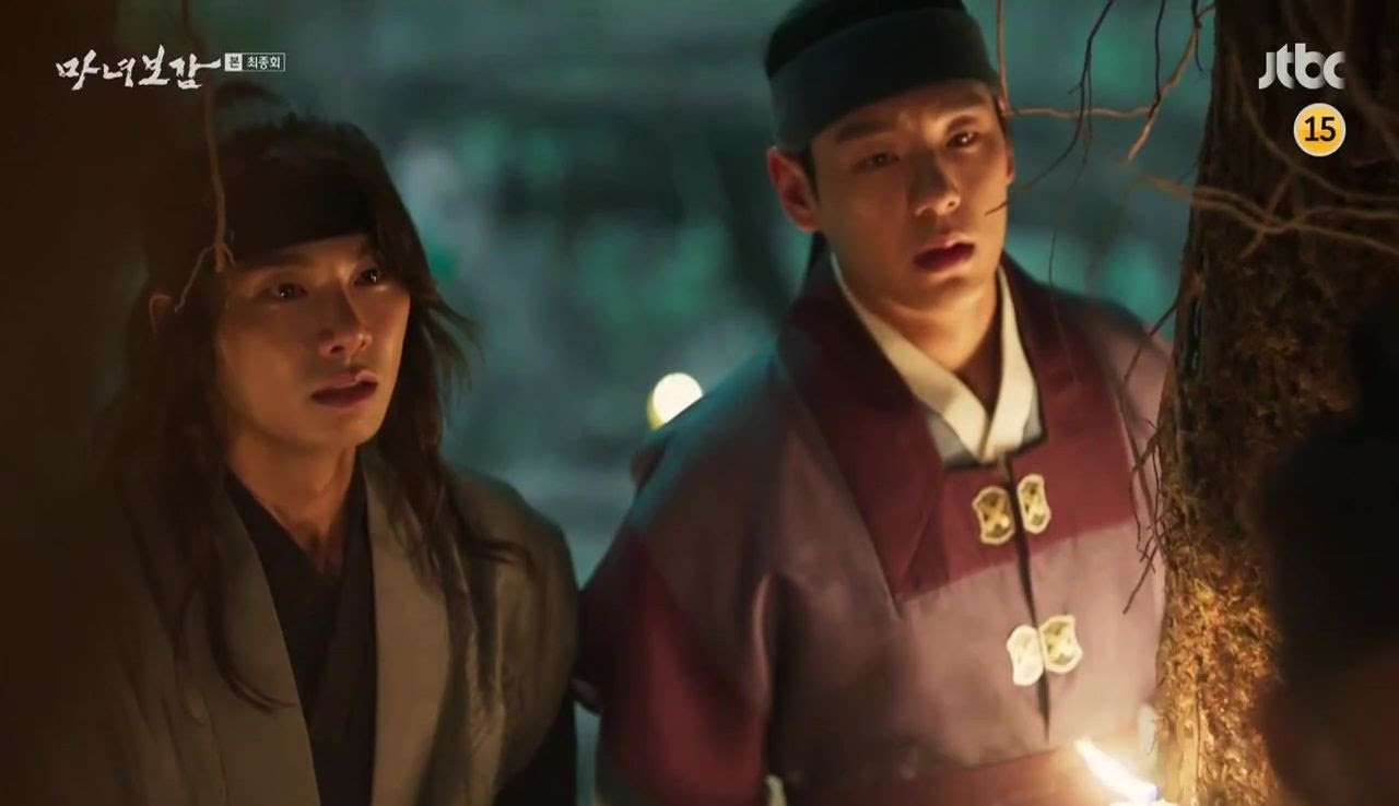 Recap And Reviews Kdrama Mirror Of The Witch: Episode 20
