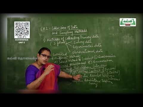 11th Statistics Collection of Data and Sampling Unit 2 Kalvi TV