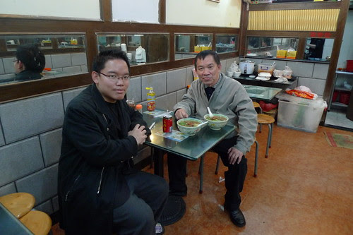 With dad at the noodle shop
