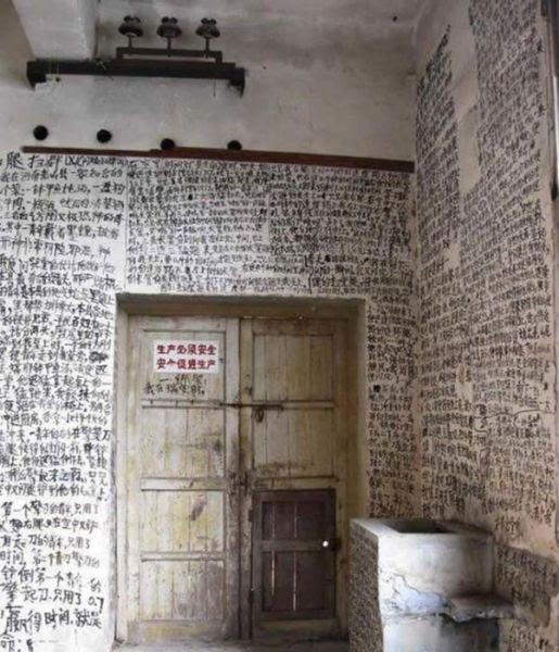 An Eerily Odd Discovery in a Chinese House